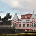 Самара-городок