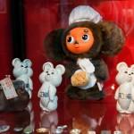 Музей счастливого детства