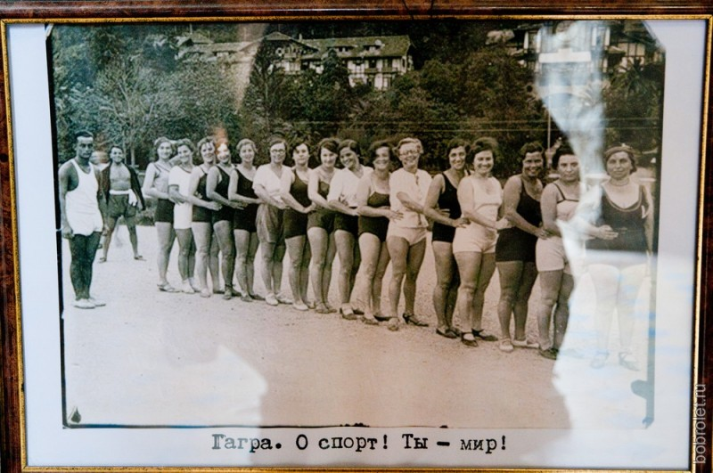 О, спорт! Ты - мир! Фото из музея на территории крепости.