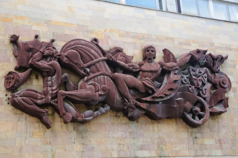 Советский декор.