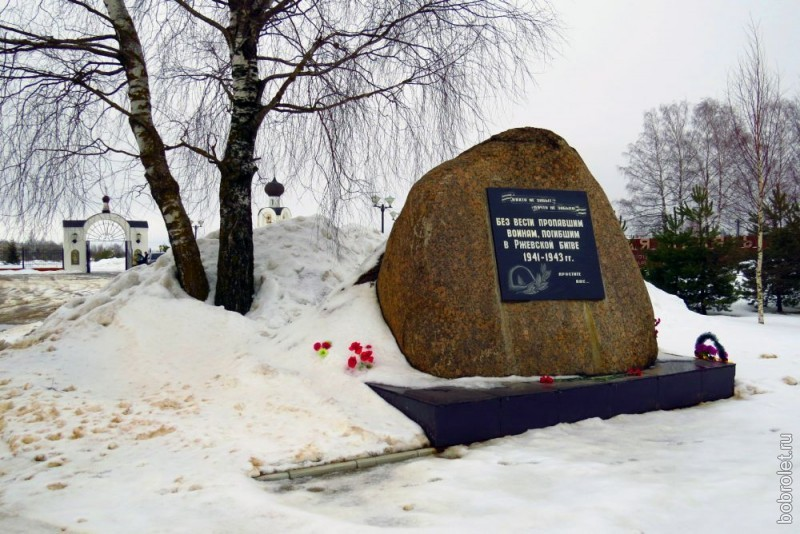 От ЖДВ Ржев-Белорусский по Ленинградскому, а затем по Осташковскому шоссе минут 10 едем до мемориального кладбища советских воинов.