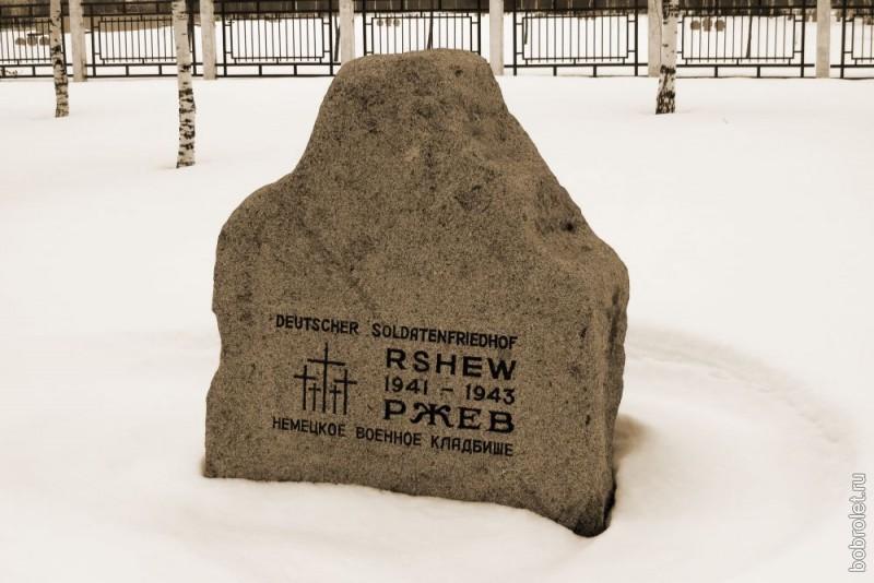 Рядом с кладбищем советских воинов - захоронения немецких военнопленных.