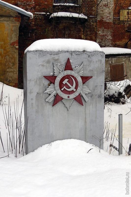 Воинский памятник на задворках вокзала и бывших сапожных мастерских - что это?