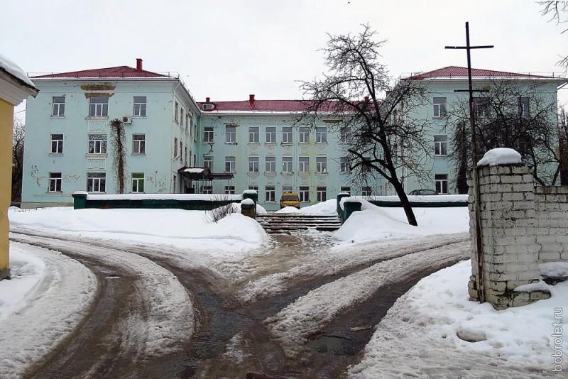 Городская больница.