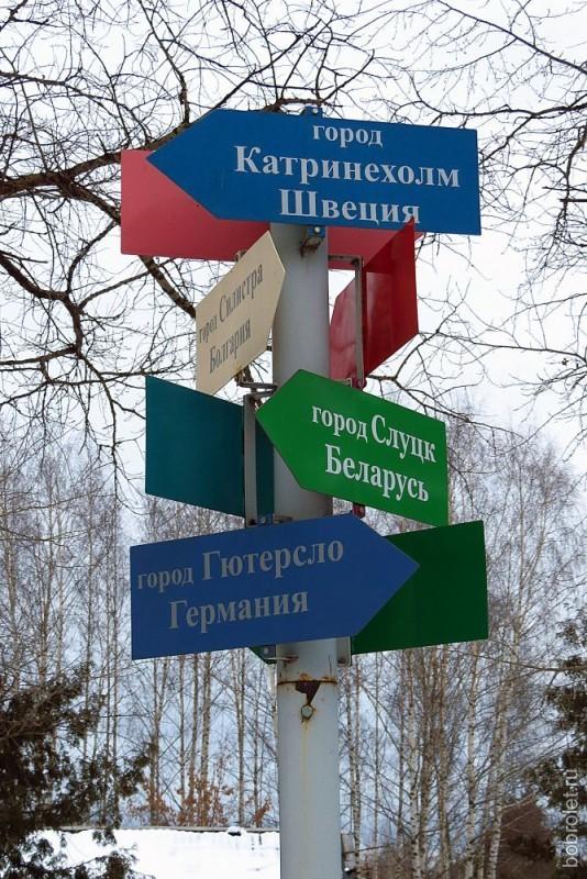 ...в разные страны и города...
