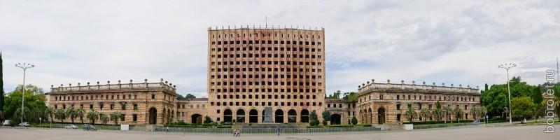 Здание парламента Абхазии, панорама.