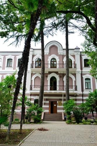 Абхазский государственный музей.